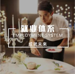大连新东方两大就业体系