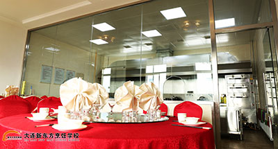大连新东方烹饪学校实训设施