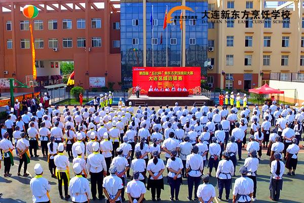 """第四届""""丘比杯""""新东方烹饪技能大赛大连赛区"""
