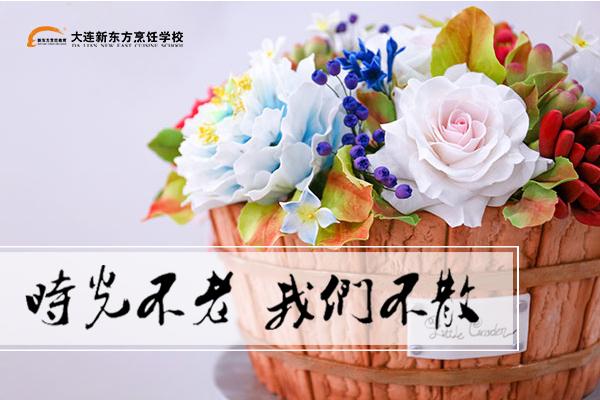 甜过初恋——翻糖蛋糕