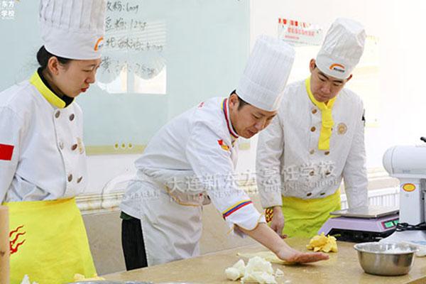 大连新东方烹饪学校名师大讲堂-辛士勇