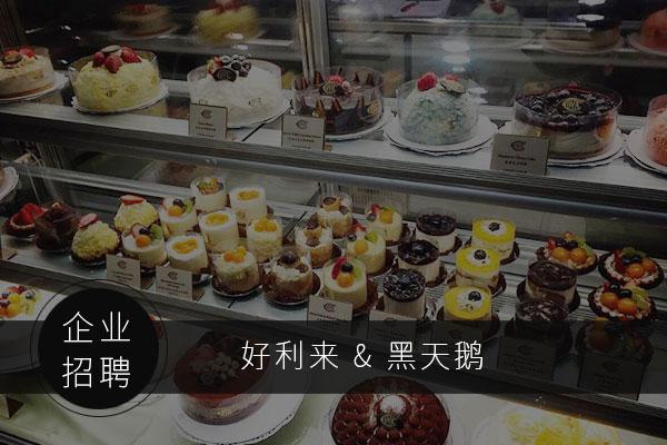 大连新东方烹饪学校企业招聘宣讲会 助力学子梦想起航!