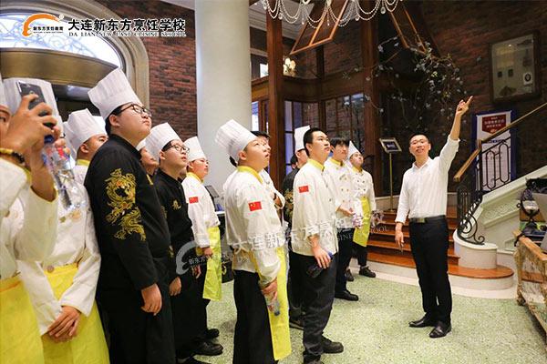 """大连新东方烹饪学校走进""""中国百强名企名店""""之品海楼"""