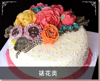 蛋糕上面的韩式裱花和奶油裱花有何区别