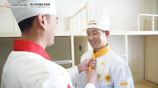 开学季!一起来看看大连新东方烹饪学校的美味课堂!